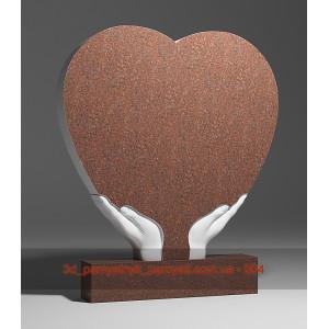 Купить резной памятник гранитный сердце на руках (100х60)