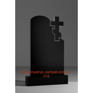 Купить резной памятник с волной и крестом (120х60)