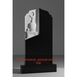Купить резной памятник гранитный панно мечеть с полумесяцем (120х60)