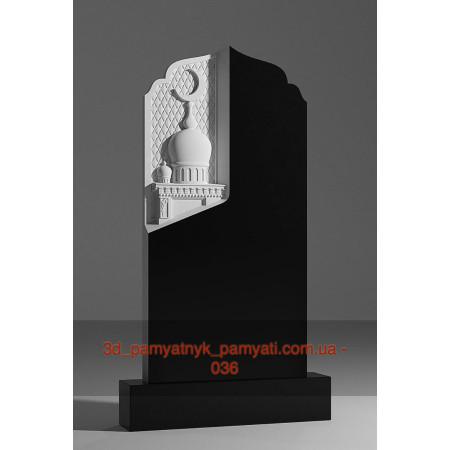 Резной памятник гранитный панно мечеть с полумесяцем (120х60)