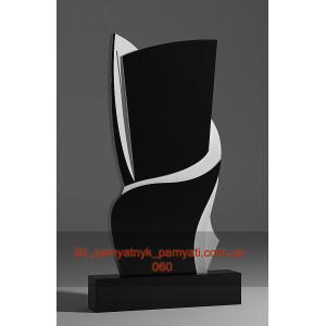 Купить резной памятник гранитный с конусом (120х60)