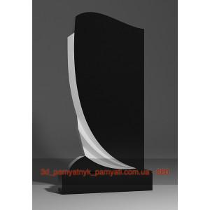 Купить резной памятник гранитный перо (120х60)