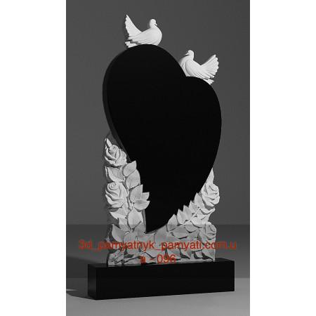 Резной памятник гранитный сердце на розах и голуби (120х60)