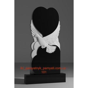 Купить резной памятник гранитный с голубем и сердцем (120х60)