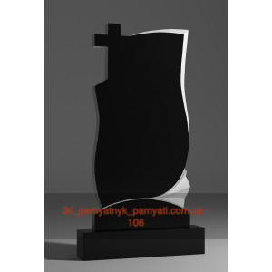 Купить резной памятник гранитный с крестом и веером (120х60)