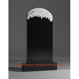 Купить резной памятник гранитный с веткой клена (120х60)