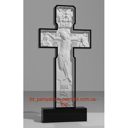 Резной крест гранитный с распятьем большой (120х60)