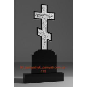 Купить резной гранитный крест упокой Господи (120х60)