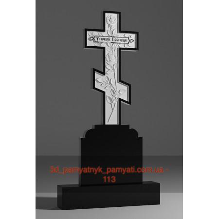 Резной гранитный крест упокой Господи (120х60)