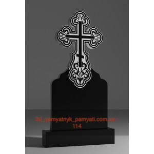 Купить резной памятник гранитный крест с узорами (120х60)