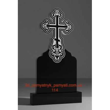Резной крест гранитный клевер (120х60)