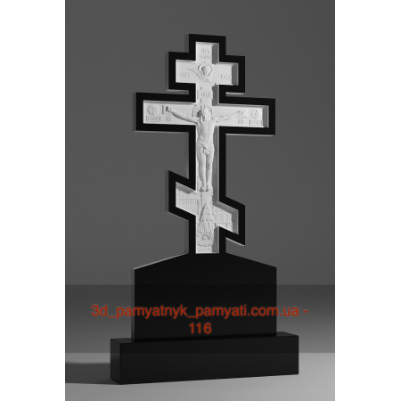 Резной гранитный крест с распятием три перемычки (120х60)