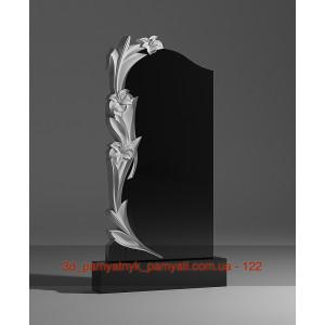 Купить резной памятник гранитный три лилии (120х60)