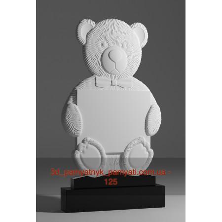 Резной памятник детский мишка держит табличку (120х60)