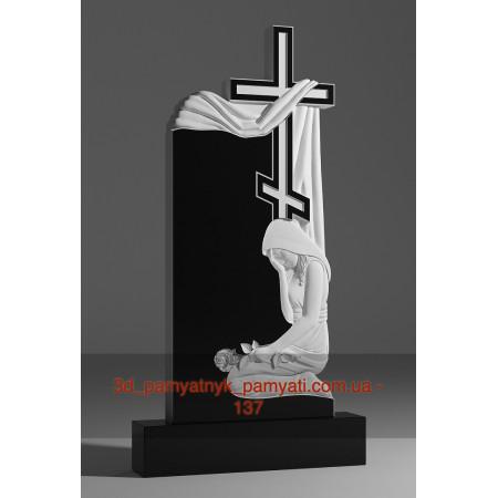 Резной памятник из гранита скорбящая мать с крестом (140х70)