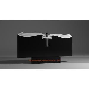 Купить резной памятник из гранита книга с крестом (двойной)