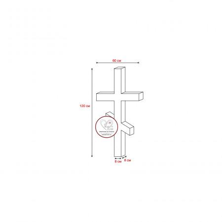 Гранитный крест 120х60х8 (две перемычки)