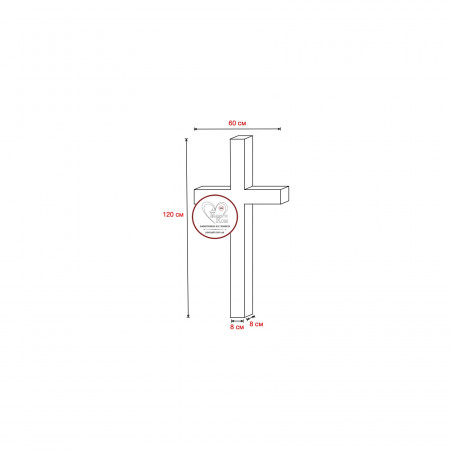 Гранитный крест 120х60х8 (одна перемычка)