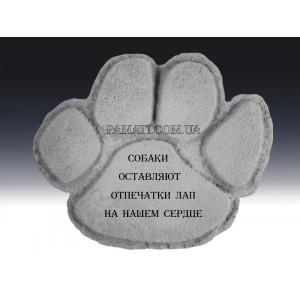 Купить памятник для собаки с фрезеровкой 60х40х3