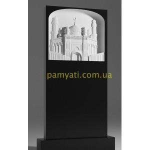 Купить резной памятник гранитный панно мечеть большая (120х60)